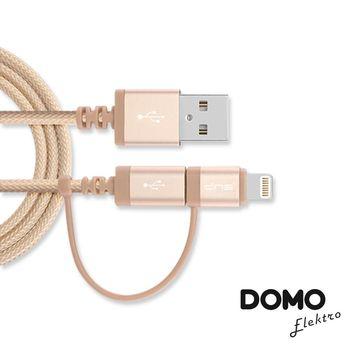 【DOMO】蘋果/安卓二合一MFI認證充電傳輸線(1m)-2色