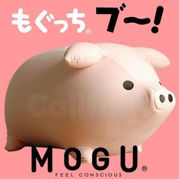 【日本MOGU】圓滾滾小豬 可愛抱枕/舒壓靠枕‧日本原裝進口