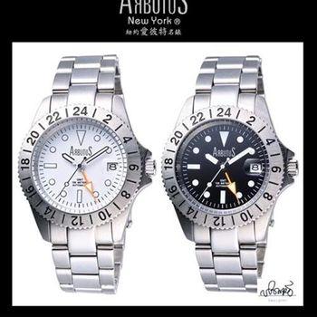 ARBUTUS 愛彼特 限量雙時區紀念錶 AR9928-0L(黑色)/AR9928-1L(白色)