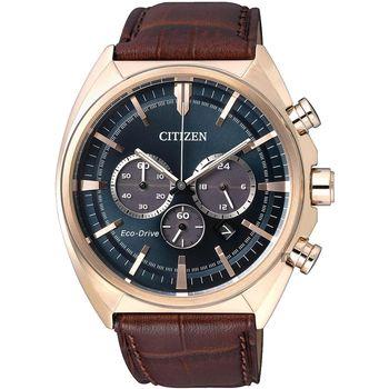 CITIZEN 星辰 Eco-Drive 光動能跨時代計時腕錶-藍x玫瑰金框/43mm CA4283-04L