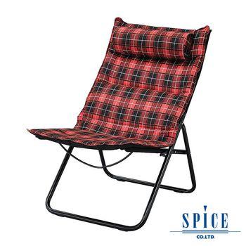 【日本 SPICE 】 戶外休閒 曼哈頓 紅色 彩色方格 輕巧 收納 躺枕摺疊躺椅