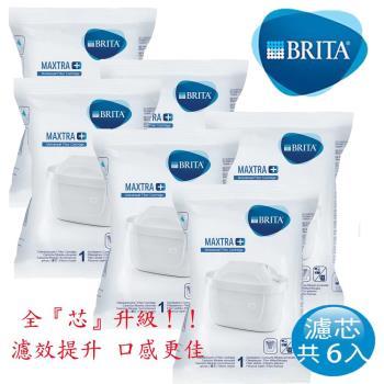BRITA德國濾水壺專用MAXTRA濾芯(6入)