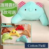 棉花田【動物】可愛造型護腰靠枕-6款可選