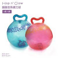【美國B.Toys】蹦蹦金魚健力球-蘇打(藍)、櫻桃(粉)