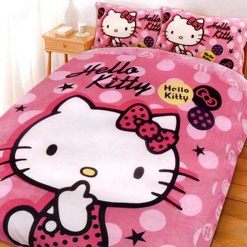 HO KANG-三丽鸥授权 Hello Kitty法兰绒四件式铺棉床包被套组