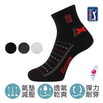 【美國PGA TOUR】天然棉 機能氣墊 防臭排汗 運動休閒短襪 (3色/顏色任選)