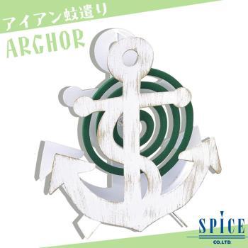 【日本 SPICE】日系 ANCHOR 錨 造型蚊香盒 / 露營 登山 防蚊