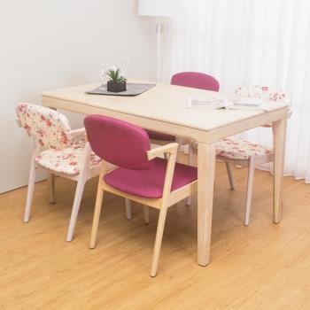 Bernice-里昂實木餐桌椅組(一桌四椅)(三色可選)