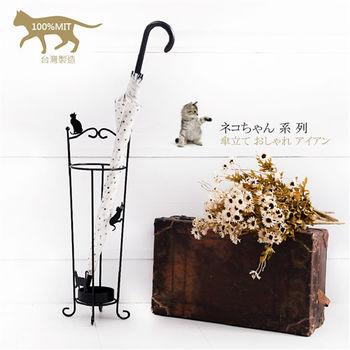 【澄境】日系貓咪傘架
