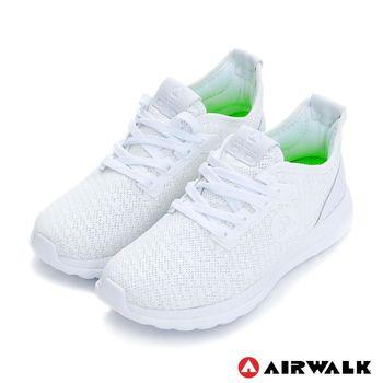 【美國 AIRWALK】破冰 網眼透氣雙層大底輕量運動鞋-女-閃白