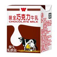 【味全】巧克力牛乳200ml(24入/箱)