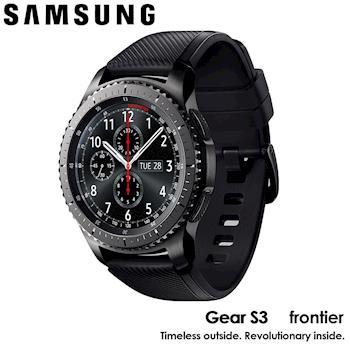 Samsung Gear S3 Frontier智慧型手錶(橡膠錶帶)