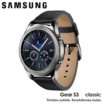 Samsung Gear S3 Classic智慧型手錶(皮錶帶)