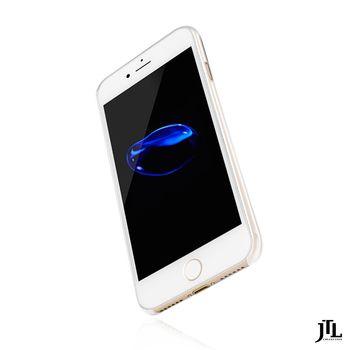 JTL iPhone 7 Plus超防刮保護殼