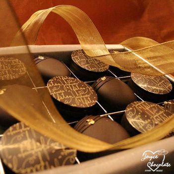 JOYCE巧克力工房 - 尊爵馬卡龍禮盒12顆入禮盒 (法式馬卡龍、手工巧克力)
