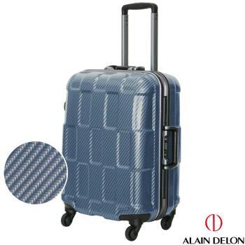 ALAIN DELON 亞蘭德倫 20吋TPU系列鋁框行李箱(藍)