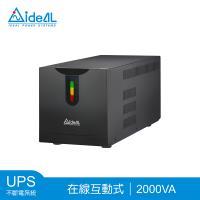 愛迪歐 IDEAL-5720C 在線互動式UPS