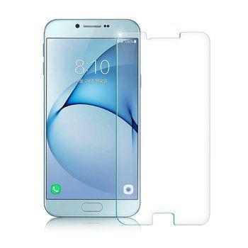 XM Samsung Galaxy A8 2016 A810 5.7吋 厚膠服貼防指紋玻璃保護貼