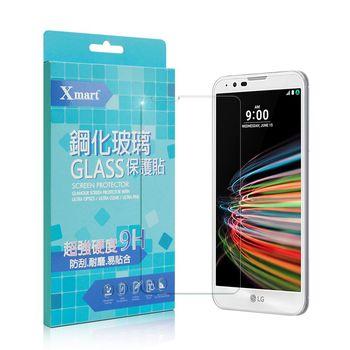 XM ASUS ZenFone 3 Deluxe ZS550KL 5.5吋 強化耐磨防指紋玻璃保護貼