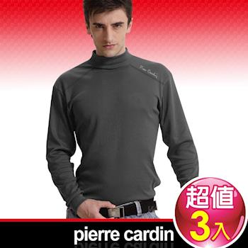 Pierre Cardin皮爾卡登 保暖時尚彩色半高領衫(3件組)-台灣製造