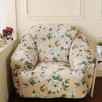 【HomeBeauty】獨家專利印花彈性沙發罩歐堡庭苑全組1+2+3人座