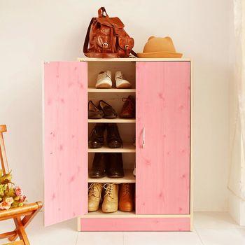 【澄境】溫暖色系木紋雙門鞋櫃 -二色可選