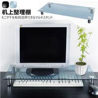 【澄境】加厚設計強化玻璃桌上架 -透明藍