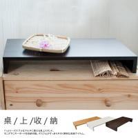【澄境】單入防潑水高質感木紋桌上架 -三色選