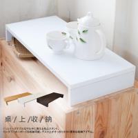 【澄境】嚴選防潑水高質感木紋桌上架 -三色可選