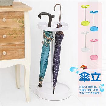 【澄境】韓流色系馬卡龍傘架 -四色可選