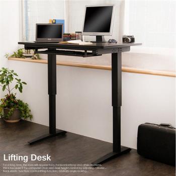 【澄境】新時代坐站交替升降工作桌/電腦桌