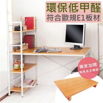 【澄境】低甲醛120X60大桌面雙向層架型電腦桌/工作桌/書桌(加贈同色主機架)-MIT台灣製