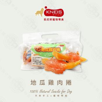 【送1包零食】KNEIS 凱尼斯 (地瓜雞肉捲/起司小熱狗) 桶裝 寵物狗 零食零嘴點心