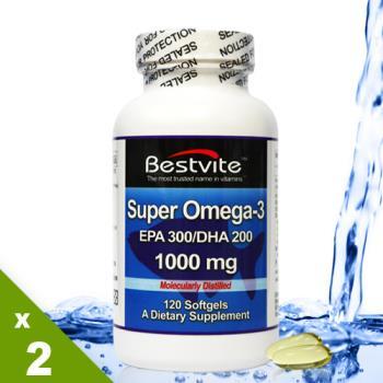 【美國BestVite】必賜力超級OMEGA-3魚油膠囊2瓶組 (120顆*2瓶)