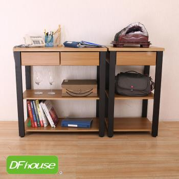 《DFhouse》英式工業風- 單抽聚寶櫃+雙抽多功能櫃