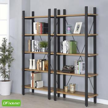 《DFhouse》英式工業風-書櫃