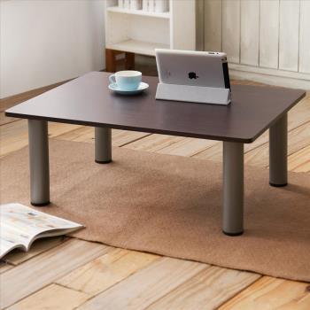 【澄境】日式簡約木紋茶几桌/和室桌 -二色可選