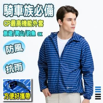 JORDON 男款 條紋 風衣外套
