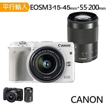 【副電+座充】Canon EOS M3+15-45mm+55-200mm雙鏡組*(中文平輸)