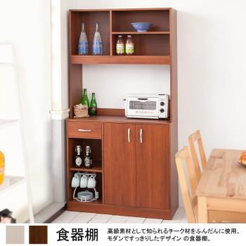 【澄境】愛妮功能收納置物櫃/櫥櫃/書櫃 -二色可選