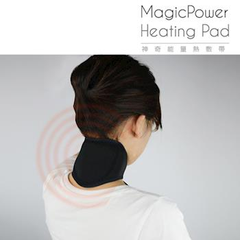 MagicPower神奇能量熱敷帶(頸部專用)