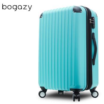 【Bogazy】城市風旅 20吋ABS防刮可加大行李箱(多色任選)