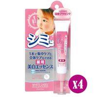 日本 COSMO 胎盤素白肌精華液 20g*4入