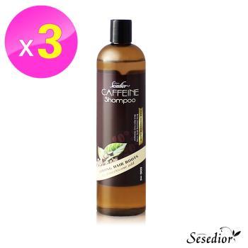 Sesedior經典香韻修護咖啡因洗髮乳x3