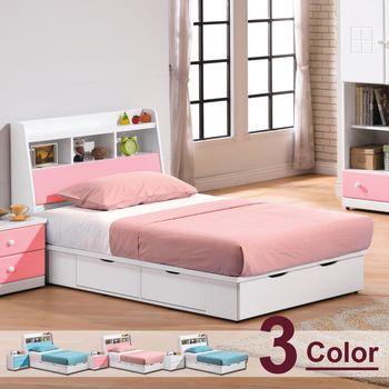 【時尚屋】[G17]童話3.5尺床箱型加大單人床G17-A032-1+A032-2 三色可選
