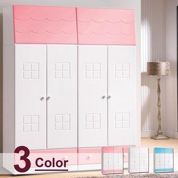 【時尚屋】[G17]童話5尺衣櫥組G17-A030-1三色可選