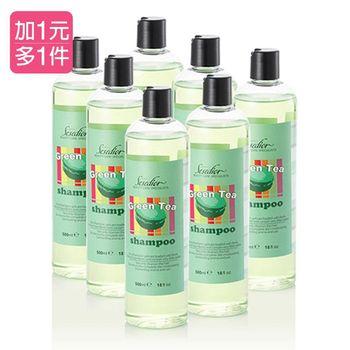 Sesedior馬卡龍綠茶香韻修護洗髮乳8瓶【加1元多一件】