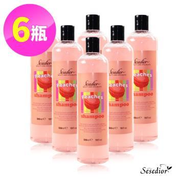 Sesedior馬卡龍水蜜桃香韻修護洗髮乳7瓶(不含矽磷)