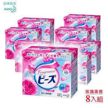 【箱購-八盒入】日本製花王 玫瑰香氛酵素洗衣粉(無螢光劑)含天然柔軟劑