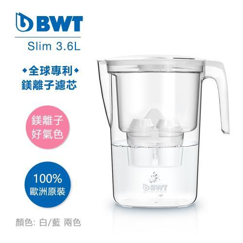 【BWT德國倍世】Mg2+鎂離子健康濾水壺-3.6L 家用機能款-白 (內含濾芯*1)